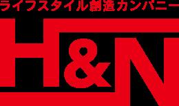 ライフスタイル創造創造カンパニー H&N